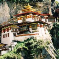 western Bhutan cultural Tours