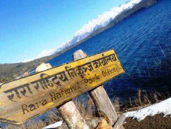 Nepal Rara Lake Trek